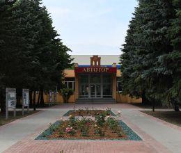 Обращение к коллективу и партнерам АВТОТОР