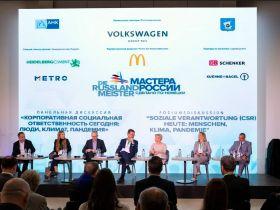 АВТОТОР обменялся опытом реализации масштабных социальных проектов с представителями иностранного бизнеса
