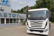 АВТОТОР осваивает производство тяжелых грузовиков Hyundai Xcient