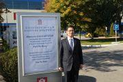 Чрезвычайный и полномочный посол Республики Корея в Российской Федерации посетил Калининградскую область