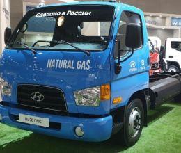 АВТОТОР готовится к запуску производства автомобилей  Hyundai HD 78 с газомоторной силовой установкой