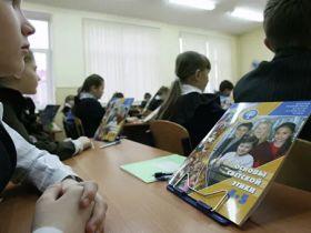 Православная гимназия Калининграда получила 150 электронных учебников