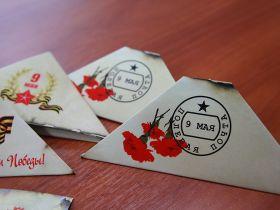 АВТОТОР поздравил калининградцев с Днем Победы